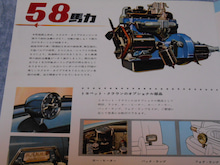 $1959PORSCHE356Aのブログ-58年4月RS2中