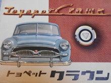 $1959PORSCHE356Aのブログ-55年1月本表紙