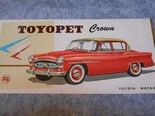 $1959PORSCHE356Aのブログ-55年英文表紙