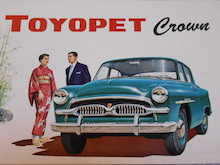 $1959PORSCHE356Aのブログ-57年英文表紙(着物女性)