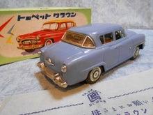 $1959PORSCHE356Aのブログ-バンダイRS(2)スタンダード