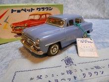 $1959PORSCHE356Aのブログ-バンダイRS(1)スタンダード