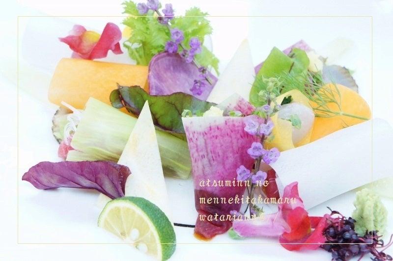 免疫高まる和タリアン料理教室~栄養も考えた簡単おもてなし料理~