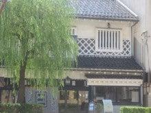 $とやま定住コンシェルジュ 3代目のブログ-池田安兵衛商店
