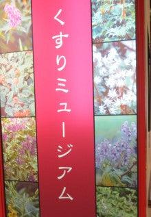 とやま定住コンシェルジュ 3代目のブログ-富山駅前CIC5F いきいきKANにあります。