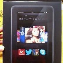 Kindle Fir…