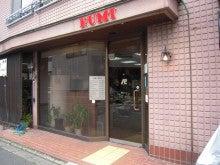 京都・伏見の美容室でお客様にハッピーになって頂くために山口真悟が奮闘中