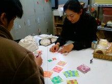 コミュニティ・ベーカリー                          風のすみかな日々-折り紙1