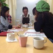 普段使い食器すっきりアドバイザー須藤のうつわやさんHOTTO通信ブログ-プリモモ