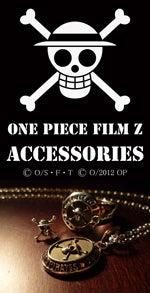 ワンピース FILMZ アクセサリー