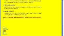 旧車・アメ車のアクセル426オフィシャルブログ  -HP4