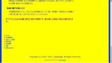 旧車・アメ車のアクセル426オフィシャルブログ  -HP5