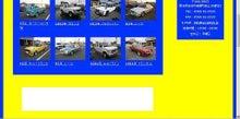 旧車・アメ車のアクセル426オフィシャルブログ  -HP2