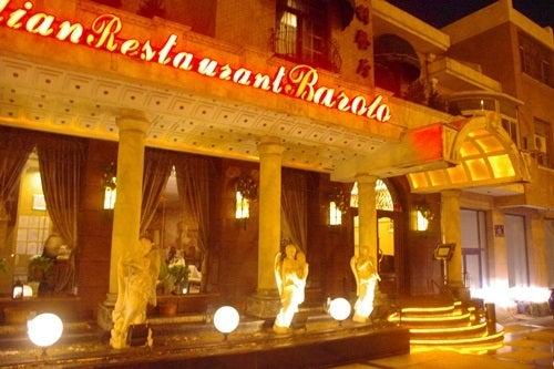 中国大連生活・観光旅行ニュース**-大連 Barolo意大利西餐庁