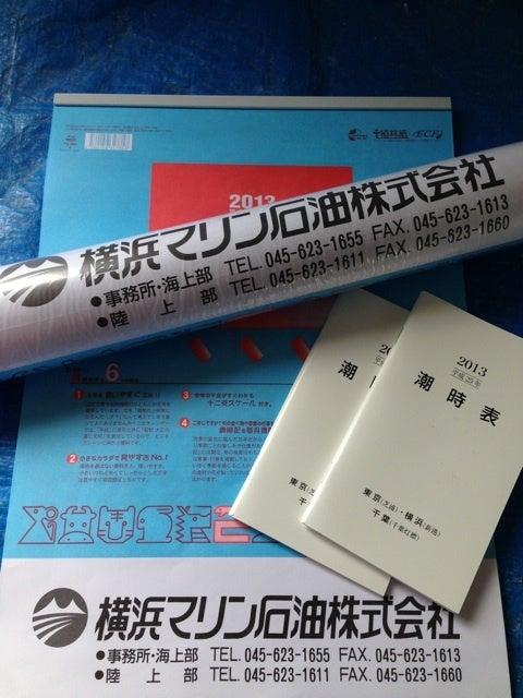 http://stat.ameba.jp/user_images/20121219/11/pier4/03/63/j/o0480064012336739934.jpg