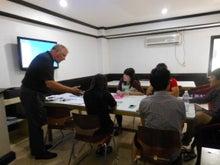 グローバルスタディ海外留学センターのブログ