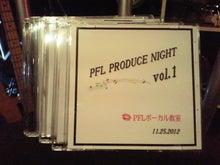 PFL★MIKIのブログ-2012121919130001.jpg