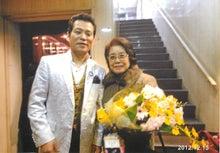 田山ひろし東京後援会のブログ-山本さんと田山さん