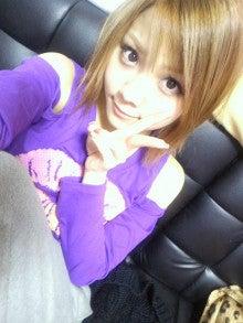 田中れいなオフィシャルブログ「田中れいなのおつかれいなー」Powered by Ameba-20121218.jpg