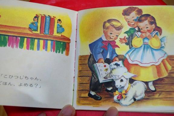 ブヒ子のブログ-ピクシー絵本昭和のおもいで