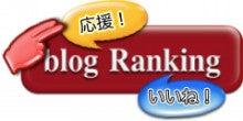$麻布十番に住むサービスばかのブログ-BR02