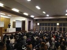 福岡縣護国神社のブログ