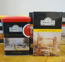 水戸スタンプラリー大作戦のブログ-紅茶館