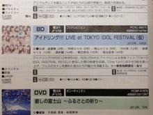 knight of 3のDDヲタ日記!!!-__.JPG