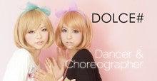 DOLCE#オフィシャルブログ ぬんってかんじでおねがいします。