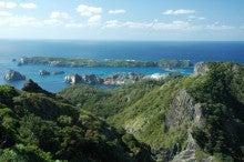 小笠原のエコツアー 小笠原旅行 小笠原観光 小笠原の情報と自然を紹介します-南島