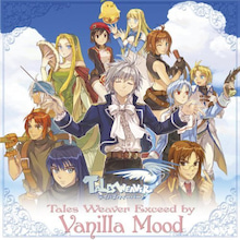 Mariko《VanillaMood》のブログ