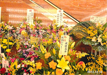 田山ひろし東京後援会のブログ-花束