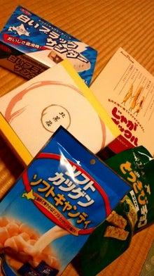 w/z...U ~ヲタな音ゴト-121211_211858_ed.jpg