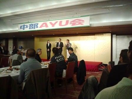 ご縁満開 福太郎のブログ