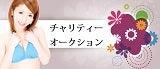 $桜木佑香オフィシャルブログ Powered by Ameba