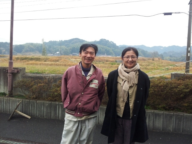 $歩き人ふみの徒歩世界旅行 日本・台湾編-5年ぶりの再会
