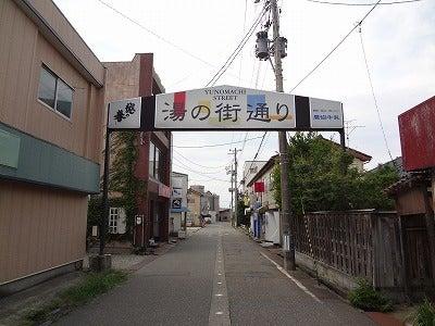 $お散歩日記