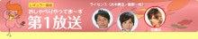 佐藤歩オフィシャルブログ Powered by Ameba