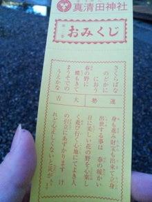 Love&Light ☆一歩を踏み出す勇気を☆-121222_153556.jpg