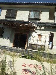 マキシマム ザ ホルモン ナヲ オフィシャルブログ「ナヲちゃんの桃色吐息」Powered by Ameba-住居