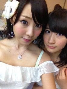藤江れいなオフィシャルブログ「Reina's flavor」Powered by Ameba-IMG_5704.jpg
