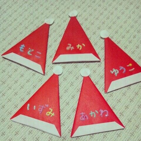 簡単 折り紙 折り紙 席札 : ameblo.jp