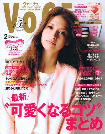 化粧品会社4年目の奮闘NEWS