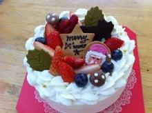 コランのブログ-Christmas Cake