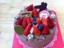 コランのブログ-Chocolate Christmas Cake