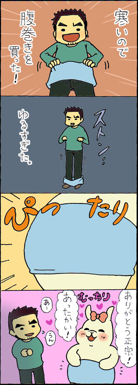 $【腐女×オタ】ちゃむちゃむ日記【同棲4コマ】