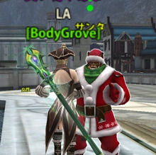 Lalaのブログ-サンタのお願いクエスト