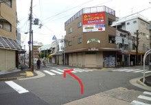 神戸アクセサリー教室 May Rose~趣味から資格取得まで 出張レッスン歓迎!