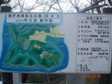 淡路島の観光情報・旅行ガイド
