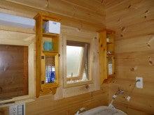 ログハウス・ビルドのブログ-洗面室